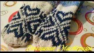 Вязание спицами для начинающих. Простые Детские носочки необычный способ вязания