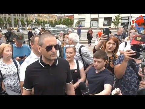 Акция в Москве:
