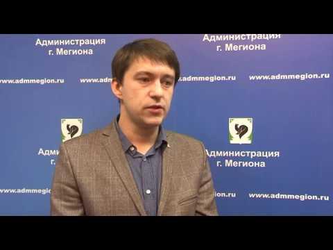 Алексей Бондаренко - начальник отдела управления образования и молодежной политики