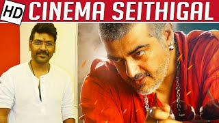 Vedhalam title claimed by Raghava Lawrence | Cinema Seithigal 04-10-2015 Kalaignar tv shows