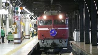 2017,2,20 上野駅13番線ホーム.