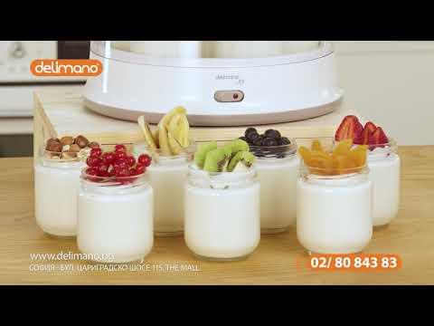 Джой Уред за Кисело Мляко - Домашен Йогурт По Твой Вкус