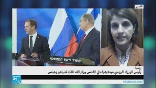ماذا يفعل رئيس الوزراء الروسي في إسرائيل؟