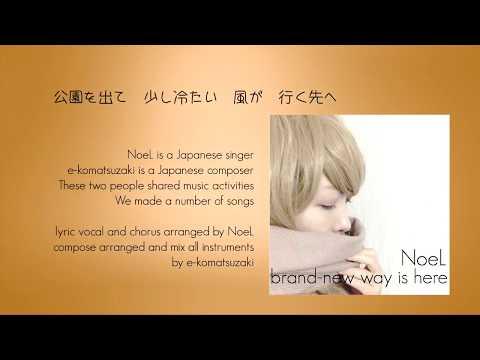 brand-new way is here. feat NoeL(Original Pop Song Original Mix)