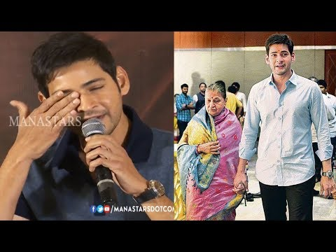 Mahesh Babu Shares An Emotional Incident With His Mother Before The Movie Release | Manasatrs