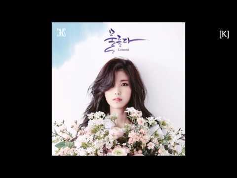 전효성 (Jun Hyo Seong) – 나를 찾아줘 (Find Me) (Feat. D.Action) *Title