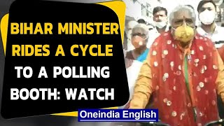 Bihar Polls 2020: Bihar Minister Prem Kumar rides a cycle to a polling booth in Gaya, Watch|Oneindia