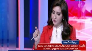 صلاح عيسى: رئيس الوزراء لم يحدد مدة زمنية بالموضوعات المطروحة بالبيان.. (فيديو)