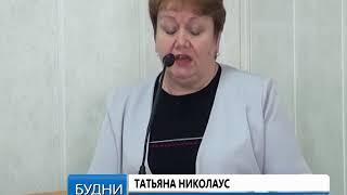 Заседание Собрания депутатов КГО