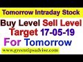 LT SHARE | Intraday Trading Stock Tips For Tomorrow # Strong level In Hindi | 17-05-19