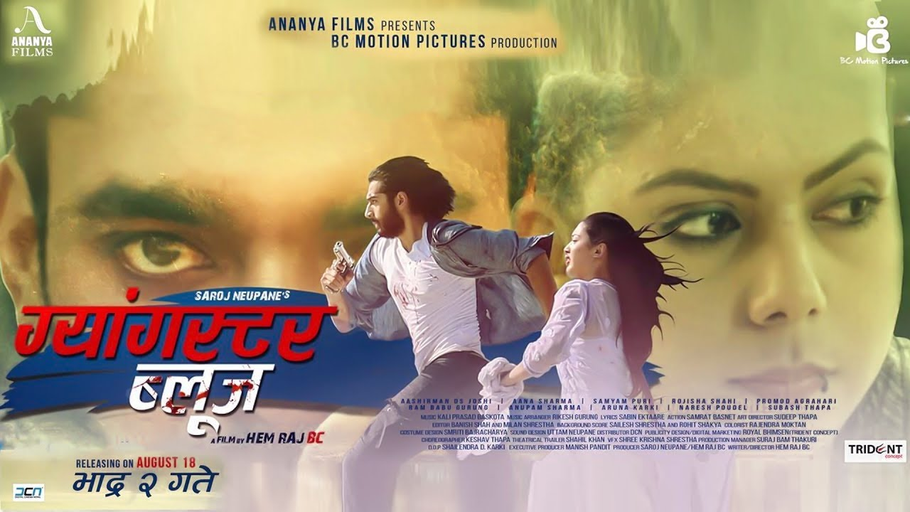 New Nepali Movie --2775