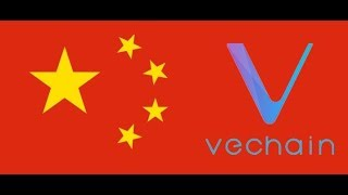 Fake Cardano SCAM Alert; VeChain Approved by China & Listing; JPMorgan eWallet