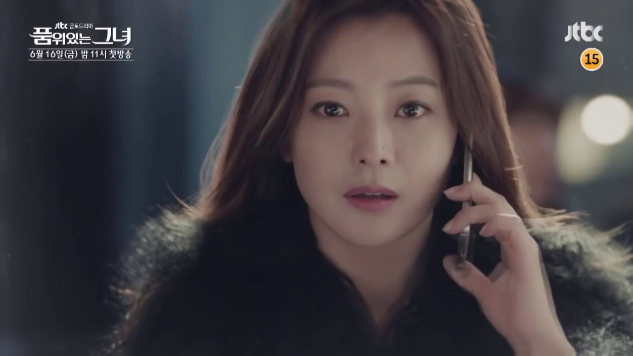 Download Teaser - Woman of Dignity