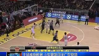 Guangdong Southern Tigers win 2013 CBA title