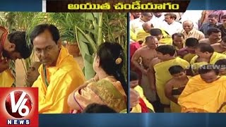 KCR's Ayutha Mahaa Chandi Yagam   Sri Bharati Tirtha Mahaswamiji Missive to Devotees   V6 News