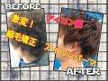 NEWメンズ縮毛矯正+パーマ 時短【アイロン編】 の動画、YouTube動画。