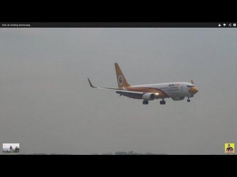 Nok air landing donmuang นกแอร์ลงดอนเมือง