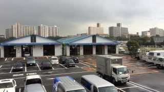 関東運輸局東京運輸支局