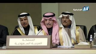 وزير المالية: لابد من التأكيد على تعزيز التجارة العربية البينية وإزالة ما توجهها من عقبات