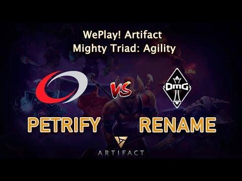 Petrify vs Rename vod