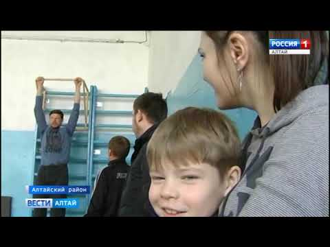 В Алтайском районе выяснили, какая семья самая спортивная