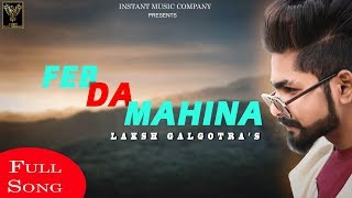 Feb Da Mahina Laksh Galgotra Free MP3 Song Download 320 Kbps