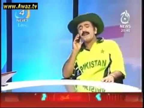 Banana News 4Man Show, Javaid Miandad and Mohammad Aamir