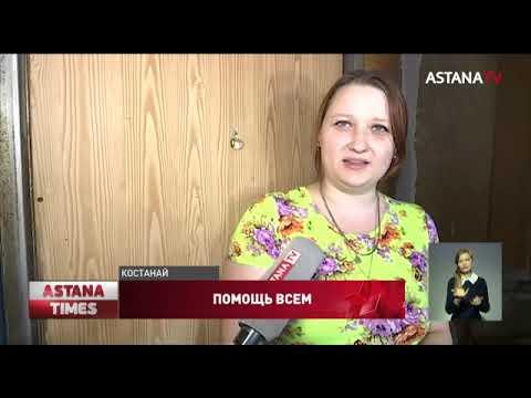 """«Біз біргеміз!»: партия """"NUR OTAN"""" помогает всем нуждающимся во всех регионах страны"""