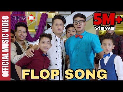 The Cartoonz Crew | Flop Song | Ashusen Lama | Bhimphedi Guys & Aakash Thapa