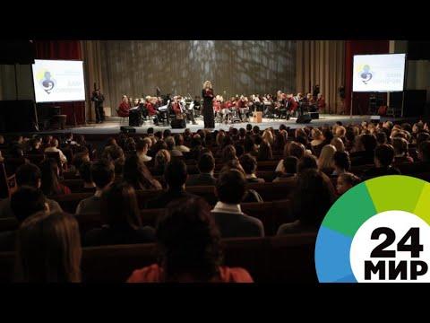 Симфонический оркестр Армении выступит на Мальте - МИР 24