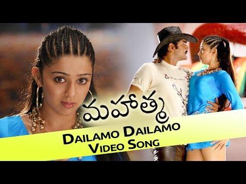 Dailamo Dailamo Video Song - Mahatma Movie    Srikanth, Bhavana