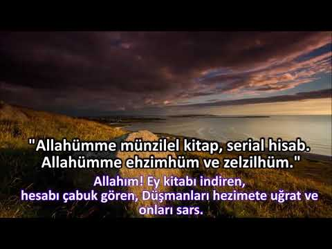 Zalimleri Helak Eden Dua - Yalnızca Allah'tan İste
