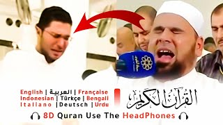 🎧 8D Quran 🎧 Incredible Recitation The Entire Mosque Cry With Tears | Surah Taha
