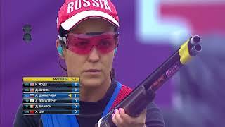 Скит, женщины - Чемпионат мира 2017