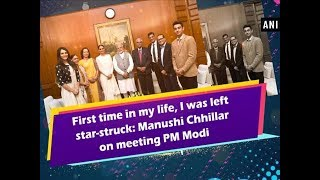 First time in my life, I was left star-struck: Manushi Chhillar on meeting PM Modi - ANI News
