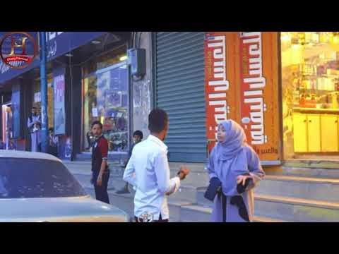 الصدمة   النسخة اليمنية _ الحلقة العاشرة _ حلقة المعاكسه شاهد رد اهل اليمن على شاب يعاكس فتاة