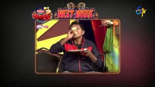 Jabardasth – Promo – 17th September 2015 - జబర్దస్త్