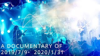 A DOCUMENTARY OF 『斜陽』RECORDING &『 BEST OFTHE SUPER CINEMA JAPAN TOUR』2019/7/9-  2020/1/31