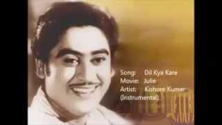 Gambar cover Dil Kya Karen - Julie - Kishore Kumar
