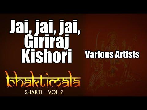 Jai, jai, jai, Giriraj Kishori - Various Artists (Album: Bhaktimala - Shakti)