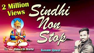 Sindhi Non Stop , Kasam Qawwal , Jhulelal DJ Remix , Sindhi Song New , Baba CD World