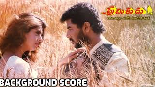 Premikudu | Kadhalan | Hum Se Hein Mukabla | 25 years | Background Score | AR Rahman