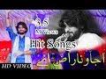 Ajjan O Naraz Ay New Saraiki Song 2019 Zeeshan Khan Rokhri