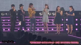 【東京ガールズコレクション2014 SPRING/SUMMER】 「第18回東京ガール...