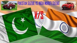 Pakistan Suzuki VS India Maruti Suzuki I India Vs Pakistan