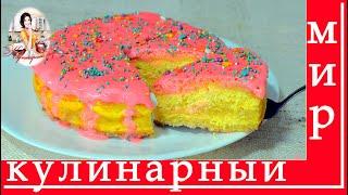 Творожное пирожное. Пирог с творогом рецепт.