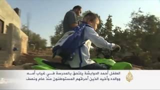 افتتاح العام الدراسي الفلسطيني من بلدة دوما