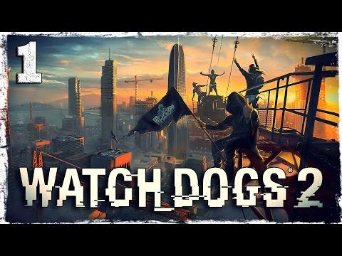 Смотреть прохождение игры Watch Dogs 2. #1: Добро пожаловать в DedSec.