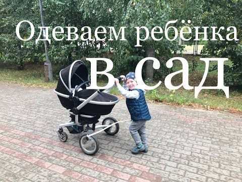 Объявления о продаже детской одежды и обуви в нижнем новгороде на avito.