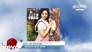 Gambar cover Kishore Kumar - Dil Kya Kare